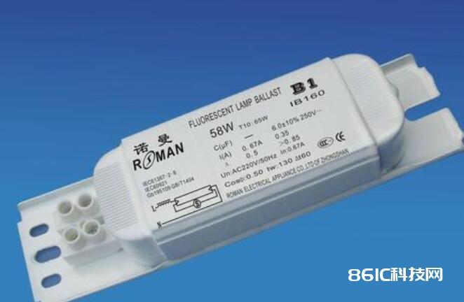 电感镇流器的功率核算_电感镇流器的运用装置