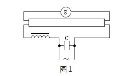 电感镇流器的效果_电感镇流器日光灯电路图
