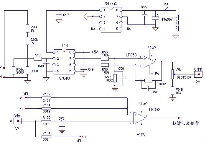 变频器直流回路电压检测电路