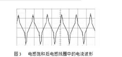 一文详解电子镇流器中电感线圈参数的挑选与核算